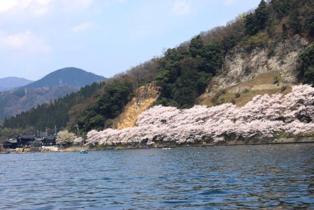 Kaizu Osaki Lago Biwa Nara
