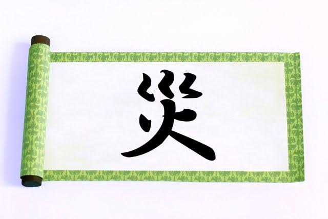 examen japones kanji n5 jlpt