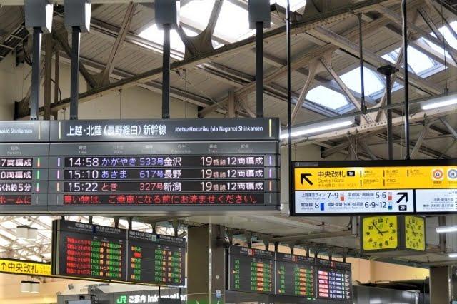 horas en japones