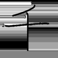 abecedario japones kanji