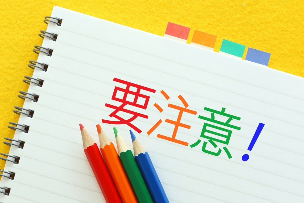 coloren en japones examen n5 jlpt