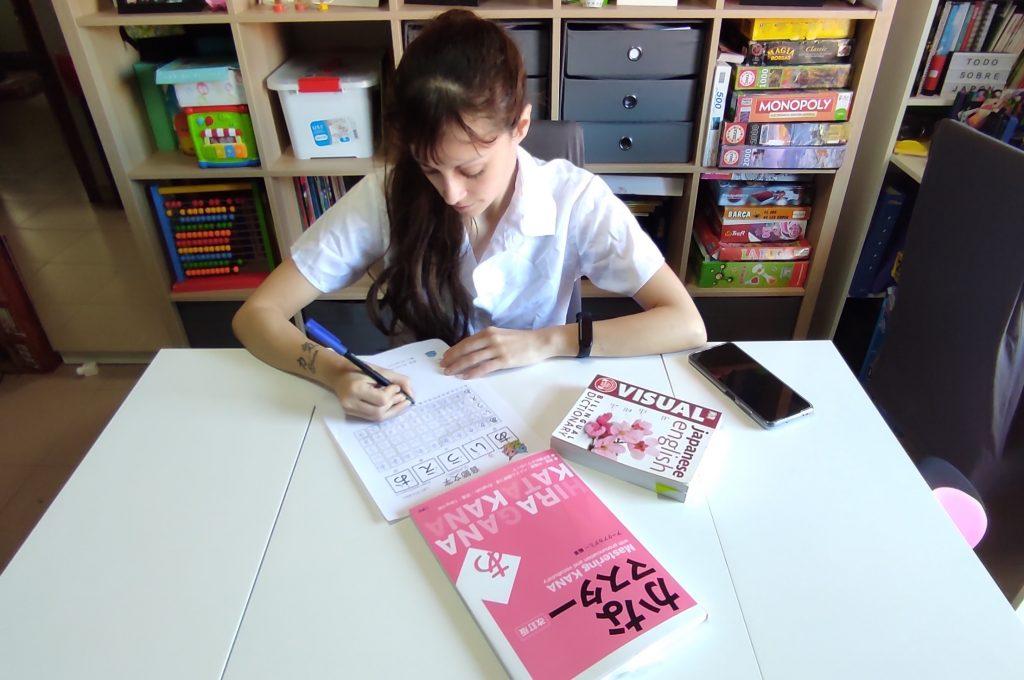 japanese study ease level 5 noken