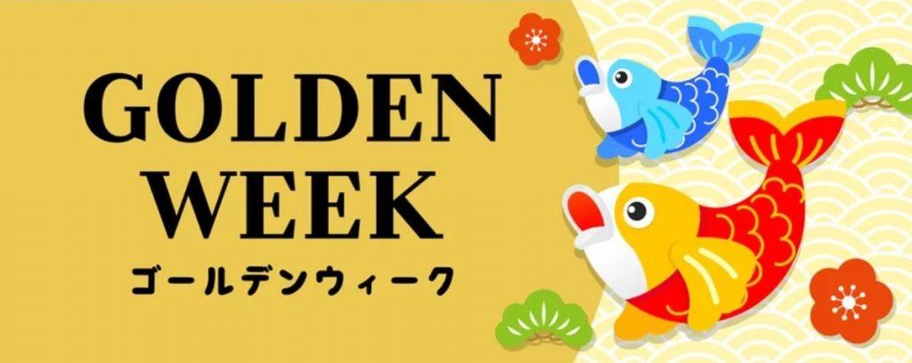 semana dorada japon golden week