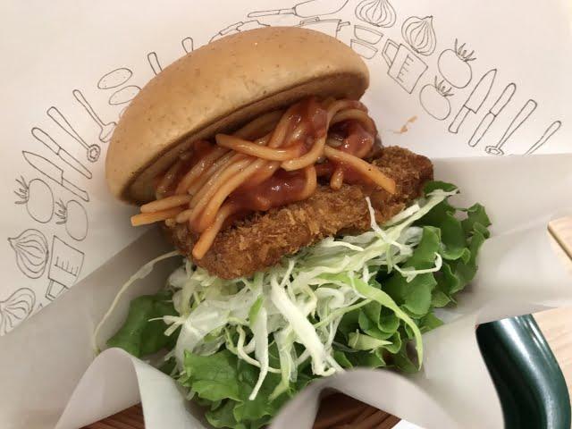 mos burger hamburger japan nagasaki