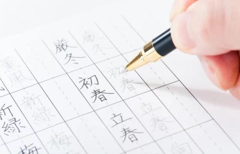 COMO USAR VERBOS EN JAPONES: CONJUGACIONES (NOCIONES GRAMATICALES BÁSICAS, LECCIÓN 2)