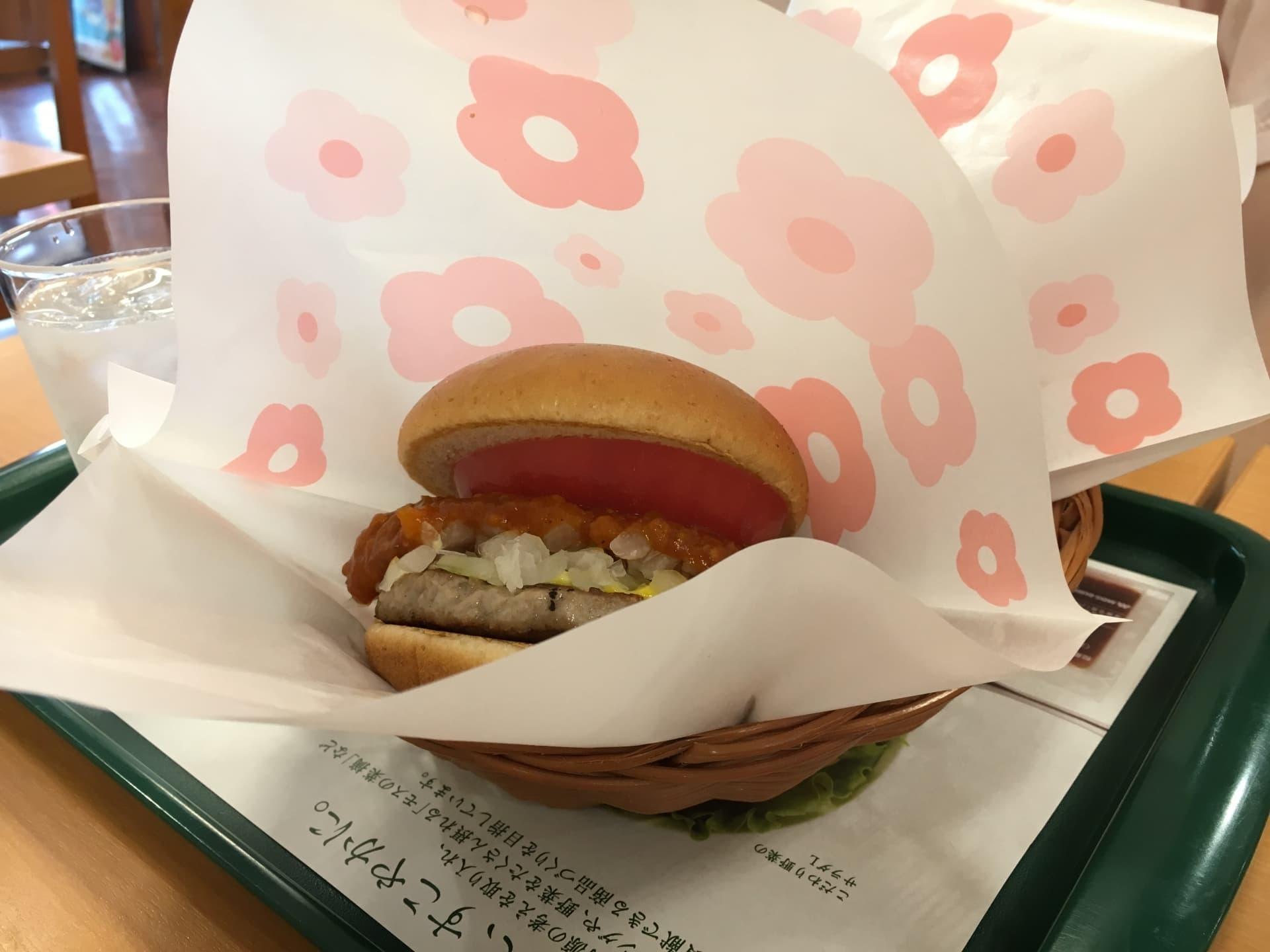 hamburgueseria mos burger japan