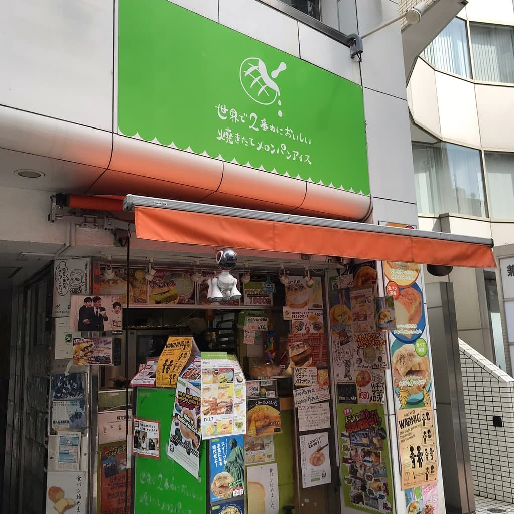 RECETA MERON PAN / MELON PAN JAPONESA, QUE ES Y LOS 5 RESTAURANTES DONDE PROBARLO