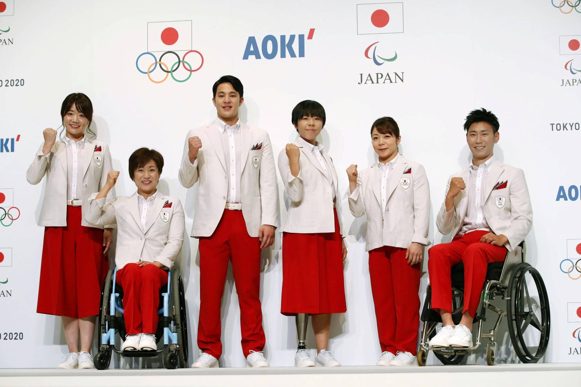 JUEGOS OLIMPICOS DE TOKIO 2021, UNIFORMES NACIONALES DE JAPÓN