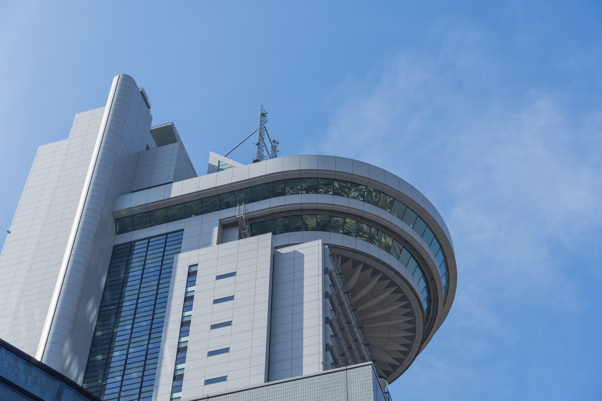 Bunkyo Civic Center Observation Lounge (CENTRO CÍVICO BUNKYO)AKIHABARA