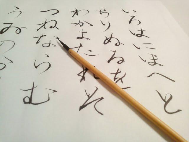caligrafia japonesa shodo alternativa
