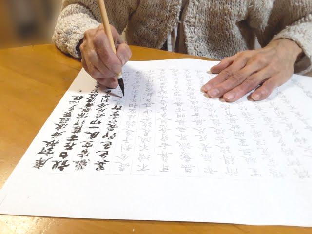 caligrafía japonesa planilla plana plantilla