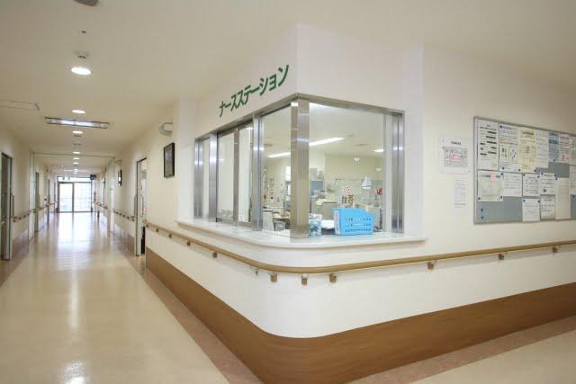 Hospitales en Japón japanese