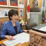SANAE TAKAICHI, CANDIDATA DE PLD JAPÓN, ELECCIONES JAPONESAS, MINISTRO DE JAPÓN (ELECCIONES GENERALES JAPONESAS) Y SUS 9 CANDIDATOS